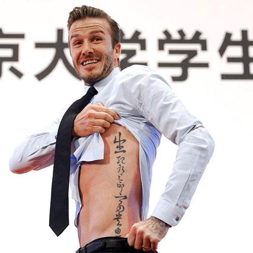 david-beckham-tattoo-chinese